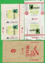 3 Old EMPTY collectible cigarette tobacco packets early Balkans #163