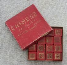Collectable Vintage game Puzzle Chinese Patience