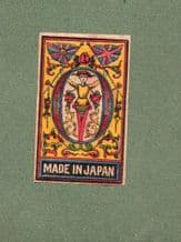 Collectible  match box labels CHINA or JAPAN patriotic #097