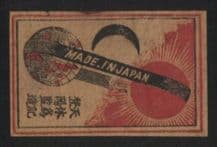 Collectible match box labels CHINA or JAPAN patriotic #490