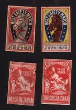 Collectible match box labels CHINA or JAPAN patriotic #710
