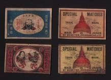 Collectible  match box labels CHINA or JAPAN patriotic  #805