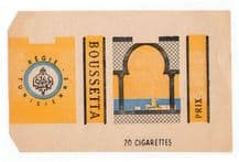 Collectible  old cigarette packet Tunisia #099