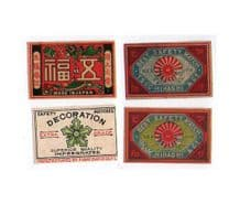 Collectible OLD match box labels CHINA or JAPAN patriotic  #121