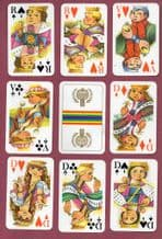 "Collectible  playing cards Year of the Child ""Unicef"" 1979"