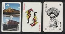 Jokers from playing cards nice selection #198