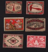 Match box labels VERY OLD  CHINA or JAPAN patriotic #443