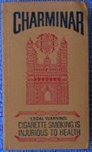 Old  Collectible cigarette packet  INDIA  #316