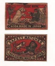 OLD Monkey with dog match box labels CHINA or JAPAN  #891