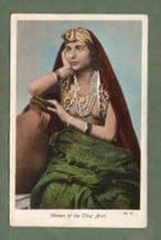 RISQUE NUDE ETHNIC old postcard semi naked woman #154