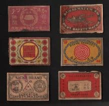 VERY OLD match box labels CHINA or JAPAN patriotic #079