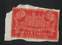 VERY OLD match box labels CHINA or JAPAN patriotic #377