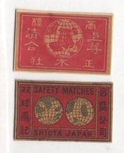 VERY OLD match box labels CHINA or JAPAN patriotic #608